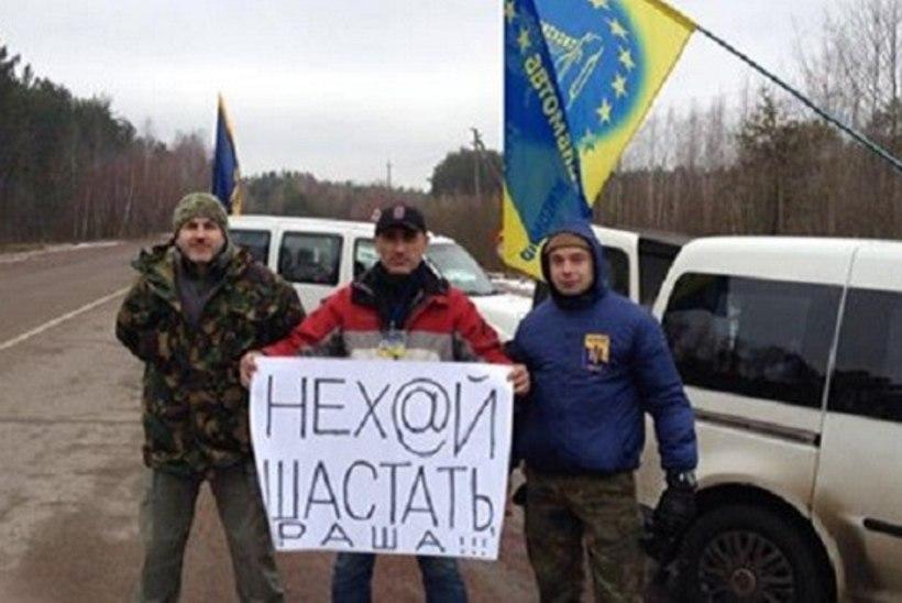 Ukraina ja Venemaa veokisõjas