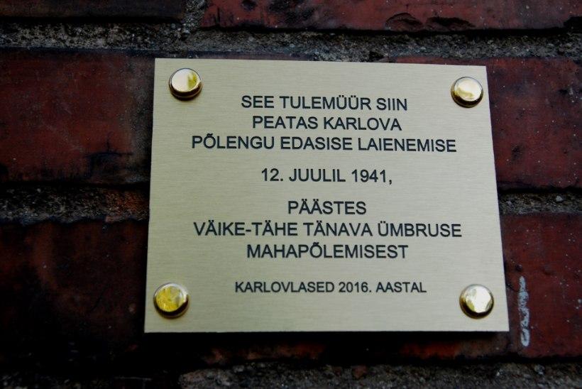 Tartu Karlova linnaosas avati maailma esimene mälestustahvel tulemüürile