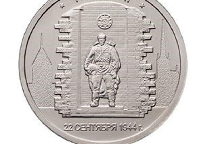 Venemaa keskpank lasi ringlusse Tallinna pronkssõduriga mündi