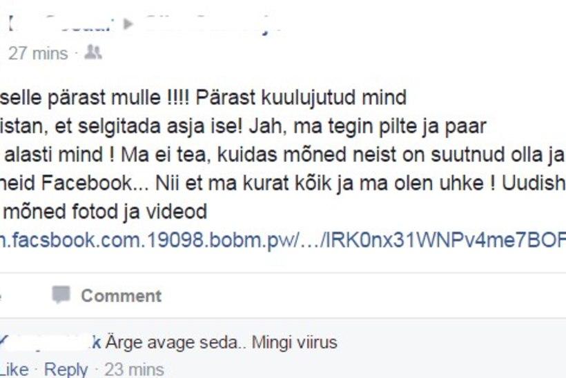 ETTEVAATUST: Facebookis ringleb salakaval viirus!