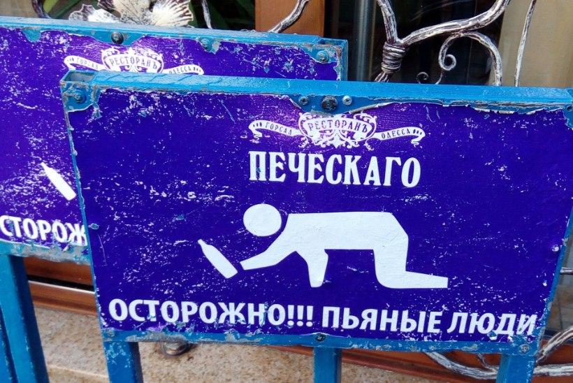 ILFI JA PETROVI RADADEL: Odessas lehvib praegugi Ostap Benderi vaim