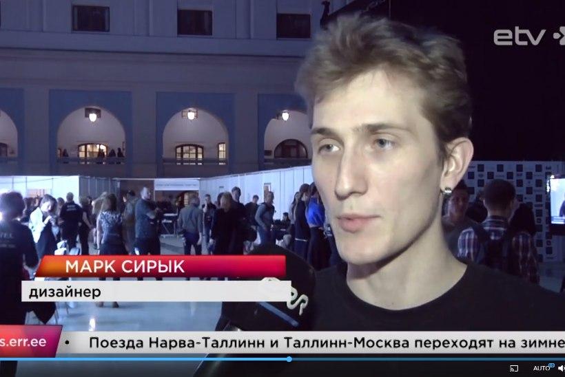 Pronksiöö korraldamise kahtlustatud Mark Sirõk näitas Moskvas oma moeloomingut