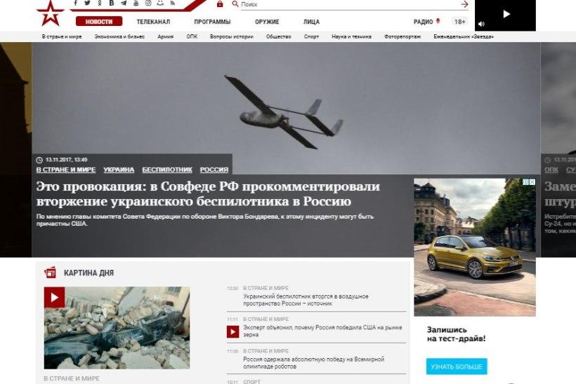 Propastop: Kremli meedia süüdistab meid jälle ajaloo võltsimises