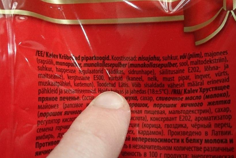 Piparkookidega maiustaja kibe avastus: Kalevi sildi all müüakse hoopis Lätis tehtud küpsiseid