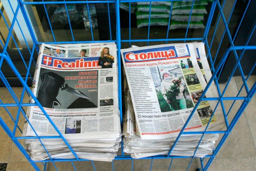 Keskerakond surve all: miks on Tallinna linnalehtede kaubamärgid partei käes?