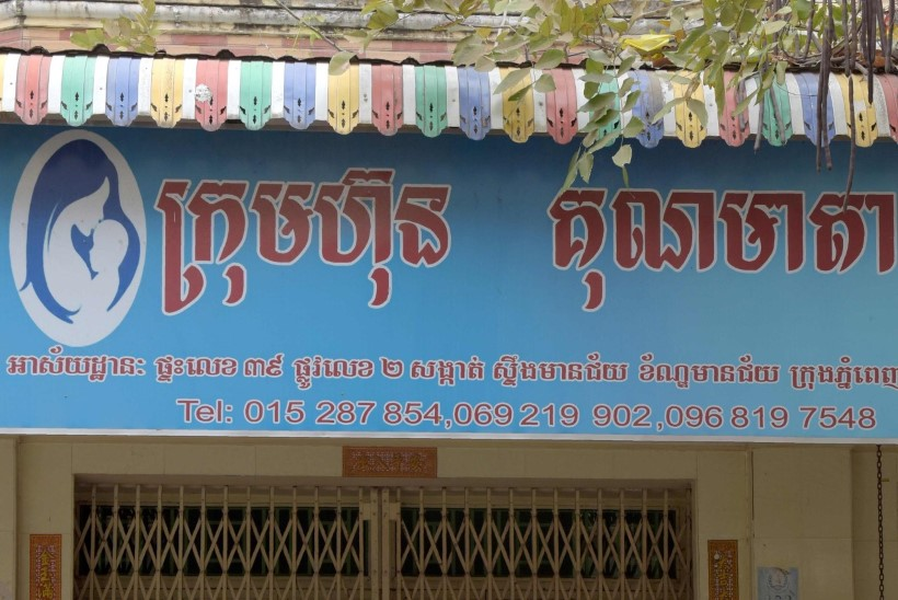 Kambodža keelustas rinnapiima ekspordi