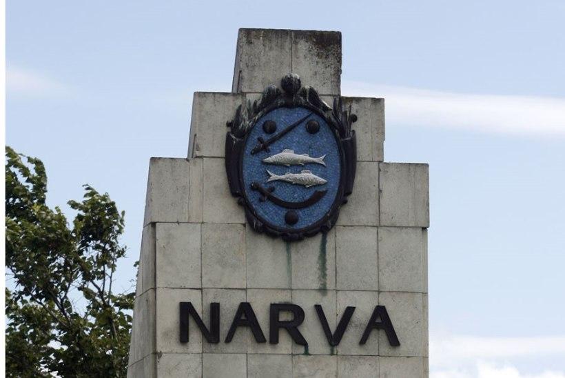 Valitsus otsustas Narva rajada Sisekaitseakadeemia kolledži