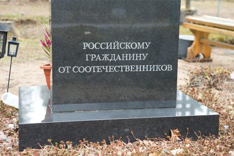 Pronksiööl tapetud Dmitri Ganini advokaat: ei ole õige, et noormehe surm politiseeriti