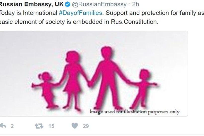 LEIA VIIS ERINEVUST: Suurbritannia Vene saatkonna postitus ja SAPTK-i logod on äravahetamiseni sarnased