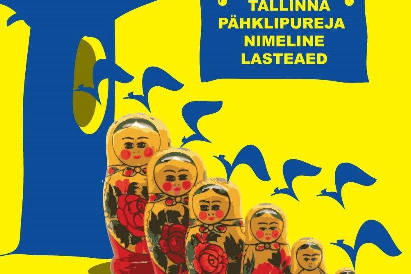 Juhtkiri   Varasem eesti keele õpe pole paha mõte