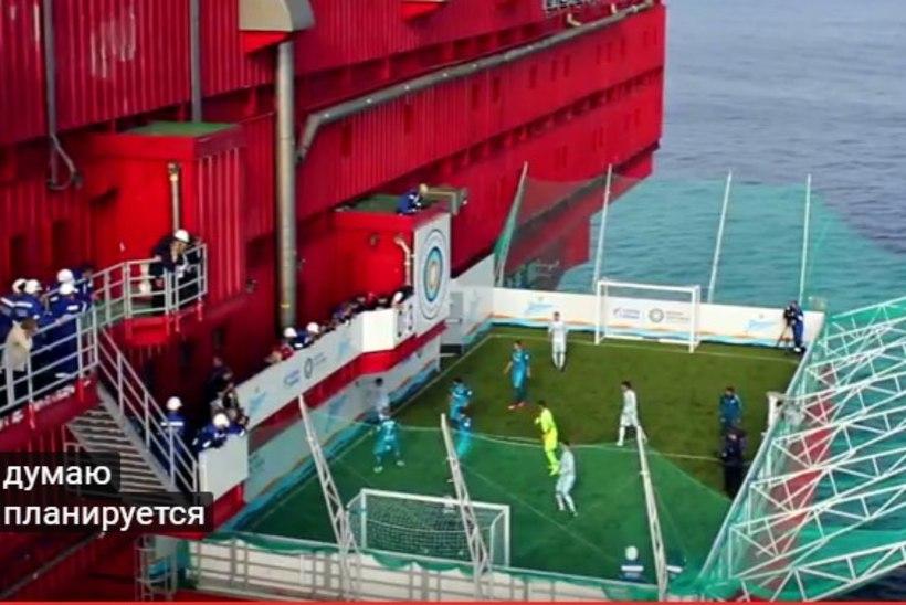 VIDEO | Usute või mitte? Zeniti staarid käisid Põhja-Jäämeres naftapuurtornil jalgpalli mängimas