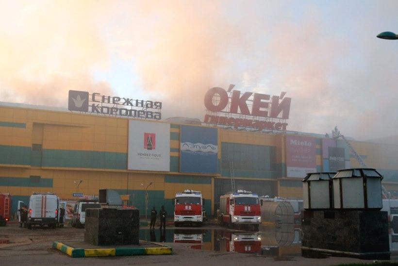 FOTOD JA VIDEOD | Moskva ostukeskuses puhkes tulekahju, viga sai 14 inimest