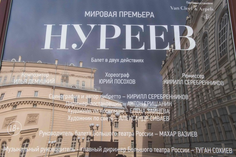 Miks jättis Suur Teater ära Nurejevi elust rääkiva balleti?