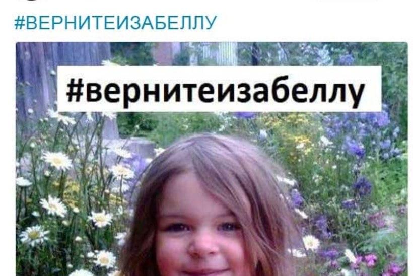 Propastop: kuidas perest eraldatud laps muutus propagandasüüdistuseks
