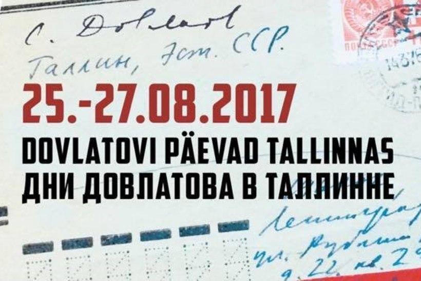 """В его жизни было три города: Таллинн, Ленинград и Нью-Йорк. В Таллинне состоятся """"Дни Довлатова"""""""