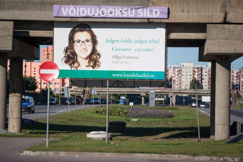 Keskerakond heitis välja 32 inimest, sh Ivanova