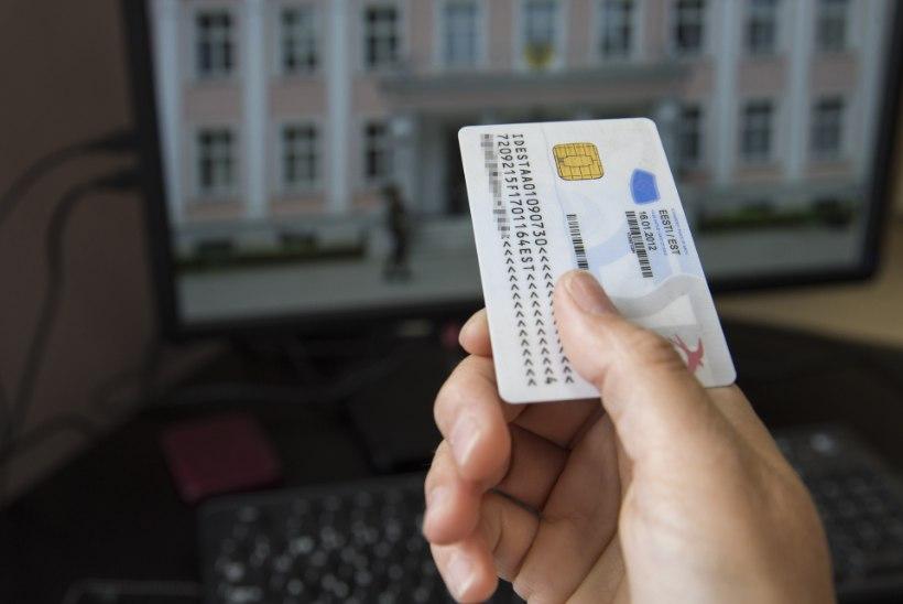 Politsei on kimpus: teismelised üritavad võõra ID-kaardiga peole trügida
