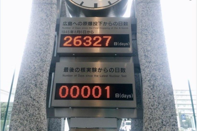 SÜNGED AJAD? Hiroshima rahukellal seisavad murettekitavad numbrid