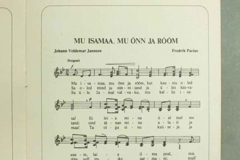 Ats Miller | Sellest, mida laulame