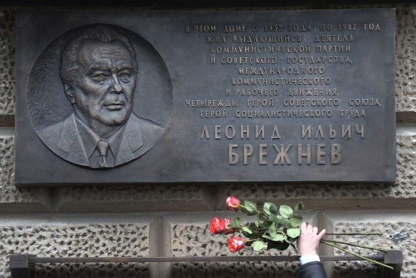 Suri Brežnevi lemmiklapselaps
