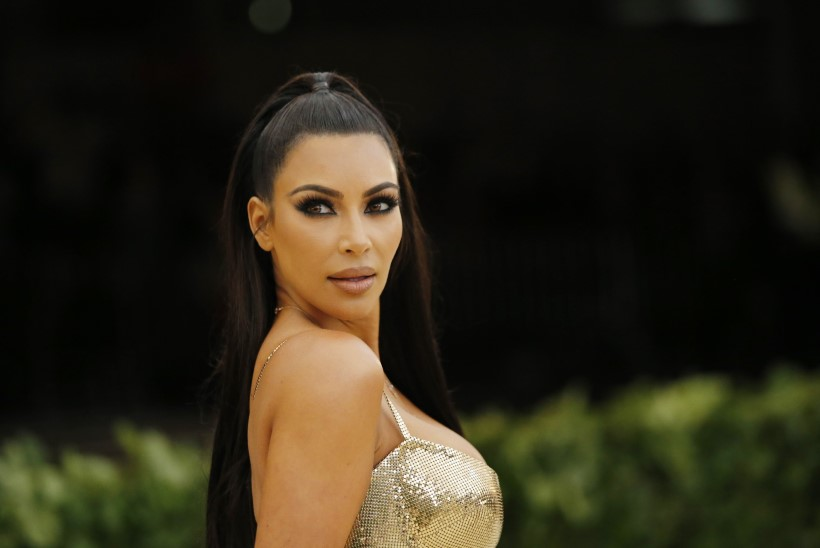 Kas Kim Kardashiani rinnahoidjat võib enam rinnahoidjaks nimetada?