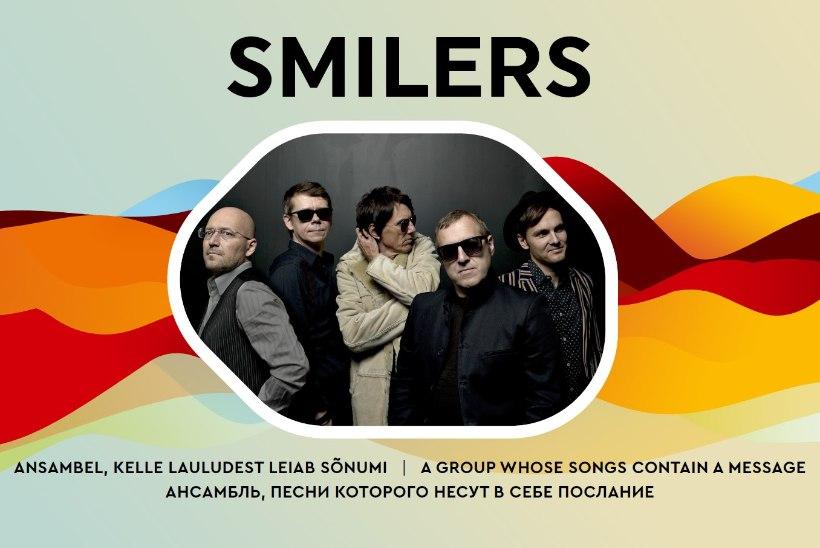 Tallinnas saab peagi sõita ka Smilersi-nimelise trammiga