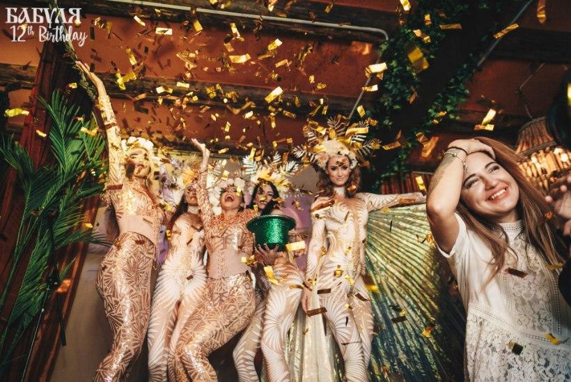 PEOGALERII | Tants diivanitel ja täismaja - Babulja pidas maha metsiku sünnipäevapeo!