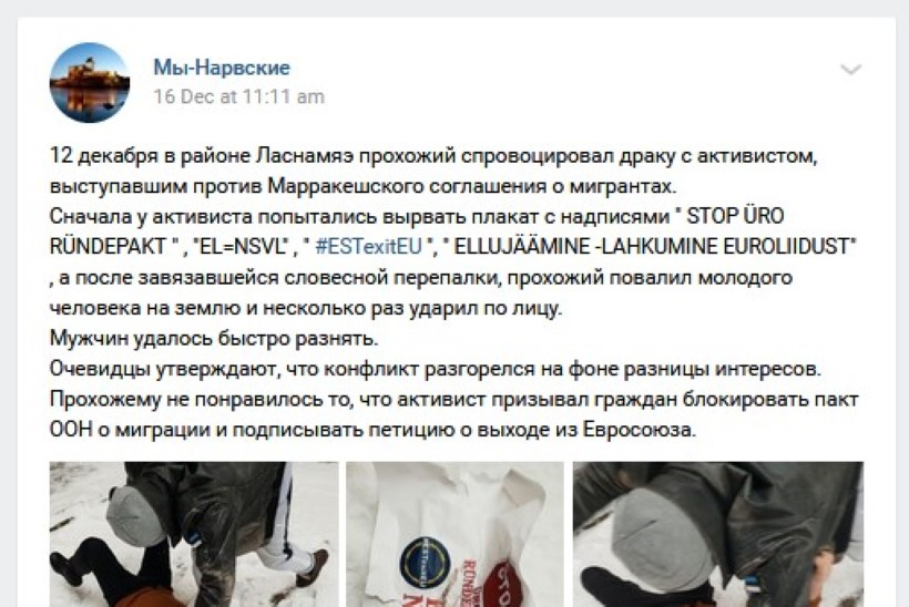 Propastop: Narvast levib provokatiivne valeuudis