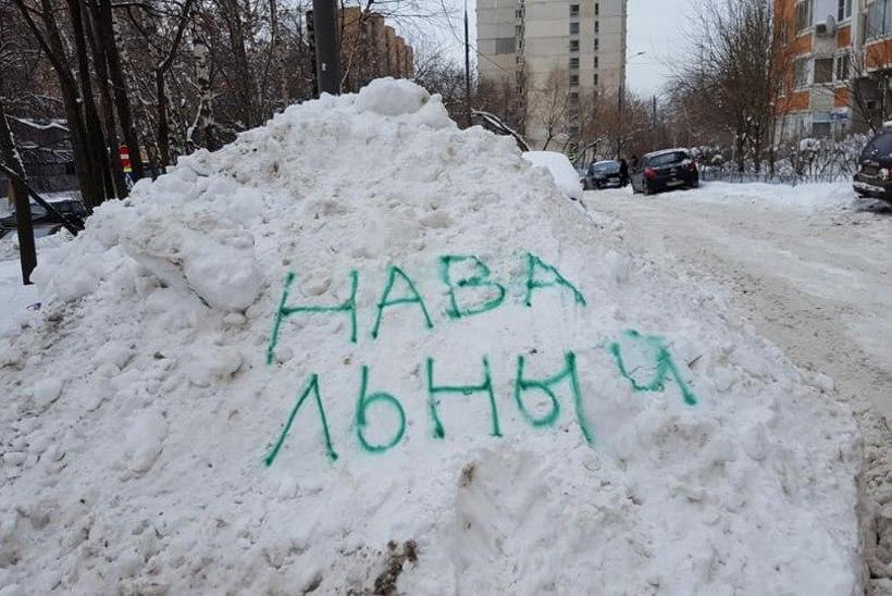 PILDID JA VIDEO   LUMEKORISTUS VENE MOODI: kirjuta hangele Putini oponendi nimi!