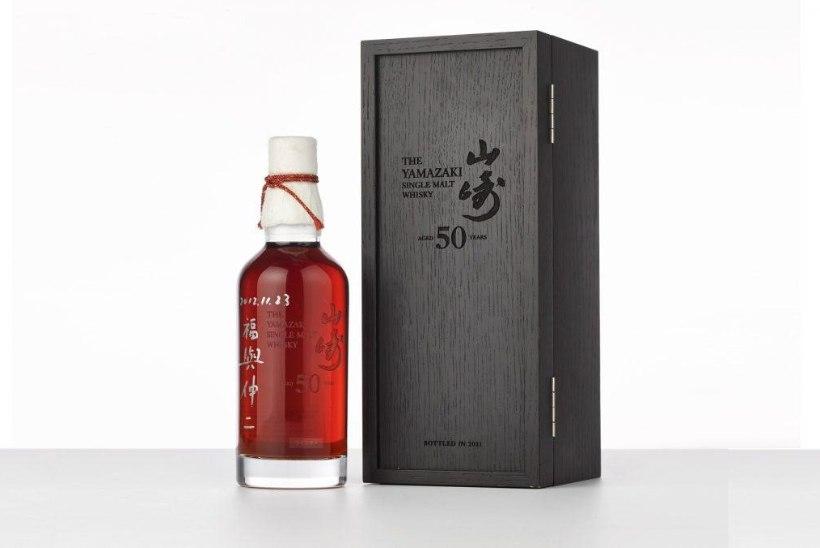 PÖÖRANE HIND: vaata, kui kallilt müüdi maailma eksklusiivseim Jaapani viski