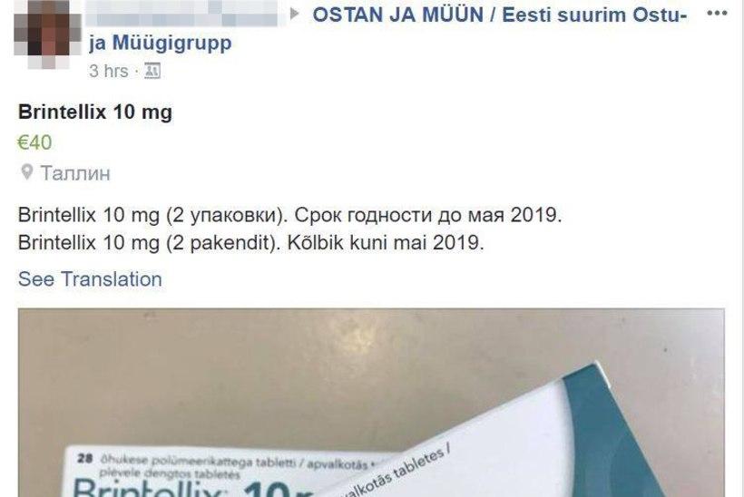 NETIMEDITSIIN: Facebookis retseptiravimeid müüa ei tohi, kuid kuulutusi leiab lademetes