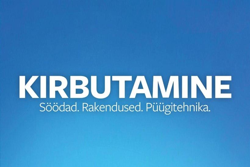 Kirbutamise Eesti koolkond