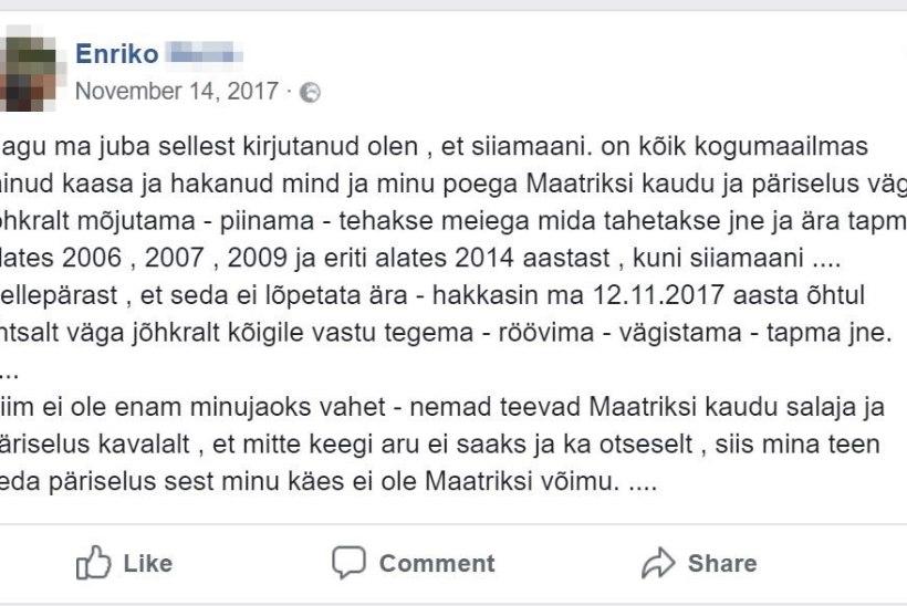 MÕRVAPROTSESS TALLINNAS: tähelepanu ihkav mees kiitles Facebookis tapmise, vägistamise ja röövimisega