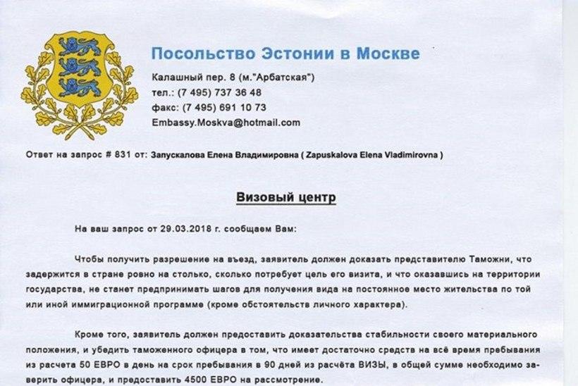 PETUSKEEM LIIKVEL! Vene naised pressivad Eesti meestelt raha välja