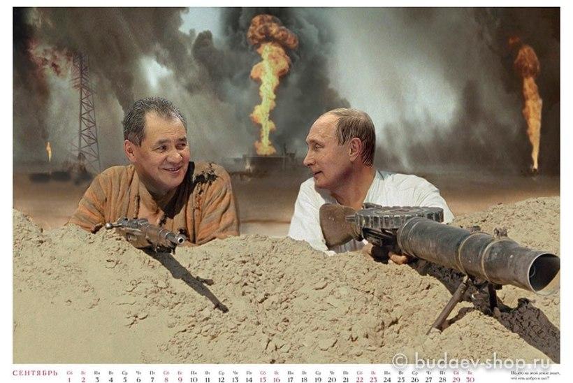 Venemaal lööb laineid president Putini piltidega kalender