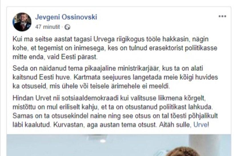 Minister Urve Palo lahkus erakonnast ja astub ministrikohalt tagasi