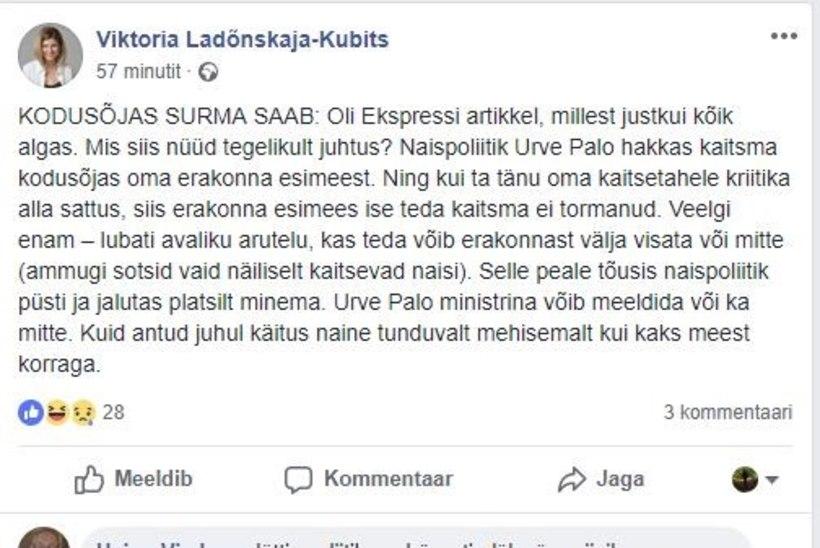 Viktoria Ladõnskaja-Kubits Urve Palo lahkumisest: sotsid kaitsevad naisi vaid näiliselt