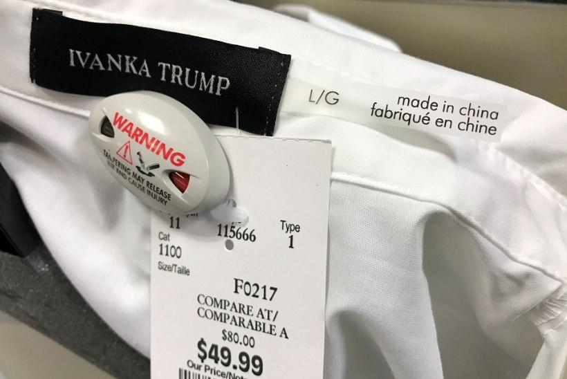 Ivanka Trump otsustas rõivaärist lahkuda