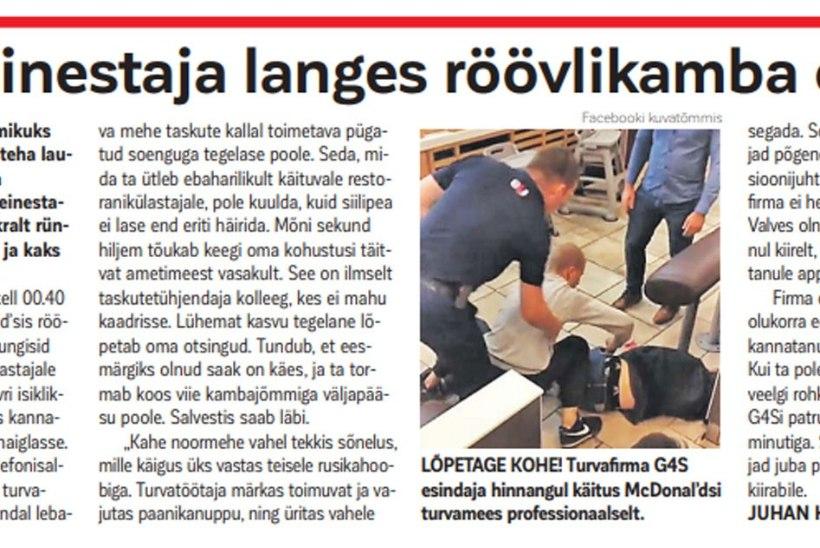 Kolm McDonald'si peksmises osalenud noort võeti vahi alla