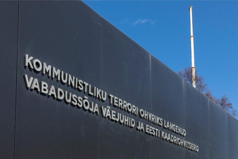 Tarmo Kruusimäe | Kommunismiohvrite memoriaal tuleb vastutöötajate kiuste
