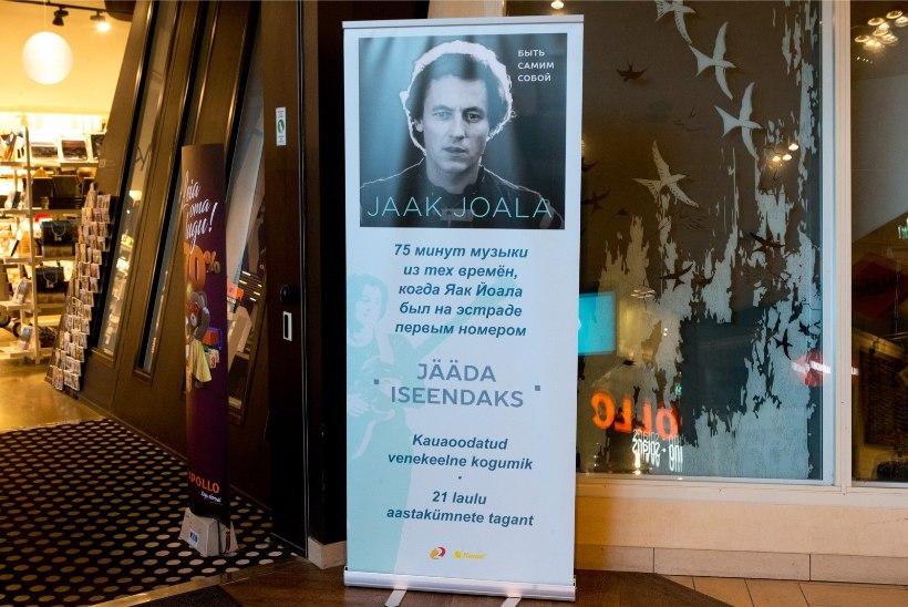 GALERII | Solarises esitleti Jaak Joala venekeelset albumit