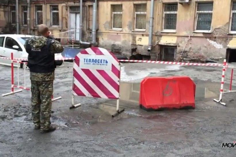 KOHUTAV! Peterburi kohvikus lõhkenud kuumaveetoru tõttu kees surnuks kaks noormeest