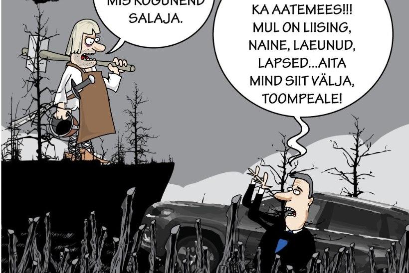 """Inga Raitar   """"Eesti otsib poliitstaari"""" alustab"""