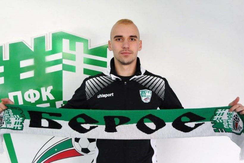 Veel üks Eesti jalgpallikoondislane siirdub Bulgaariasse: tahan tõusta siinse liiga parimaks keskkaitsjaks
