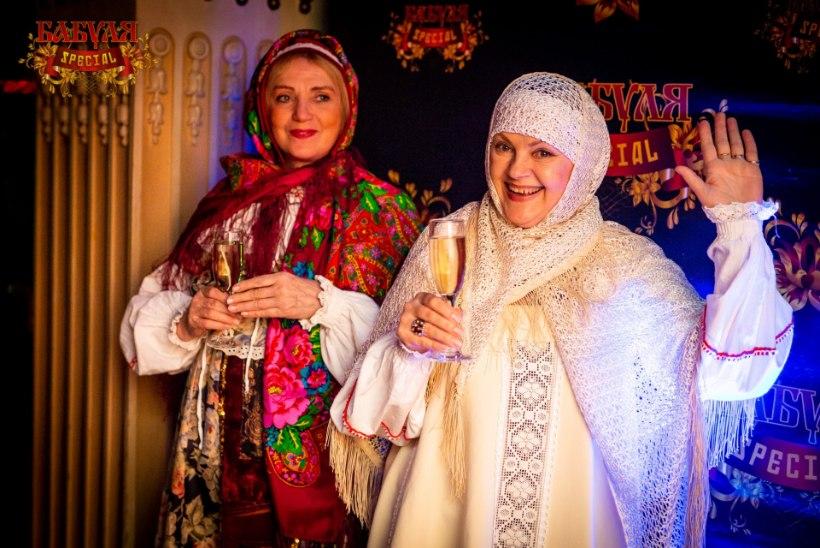 PEOGALERII | Vene uusaastatrall pani võimsa punkti Babulja Special üritusega