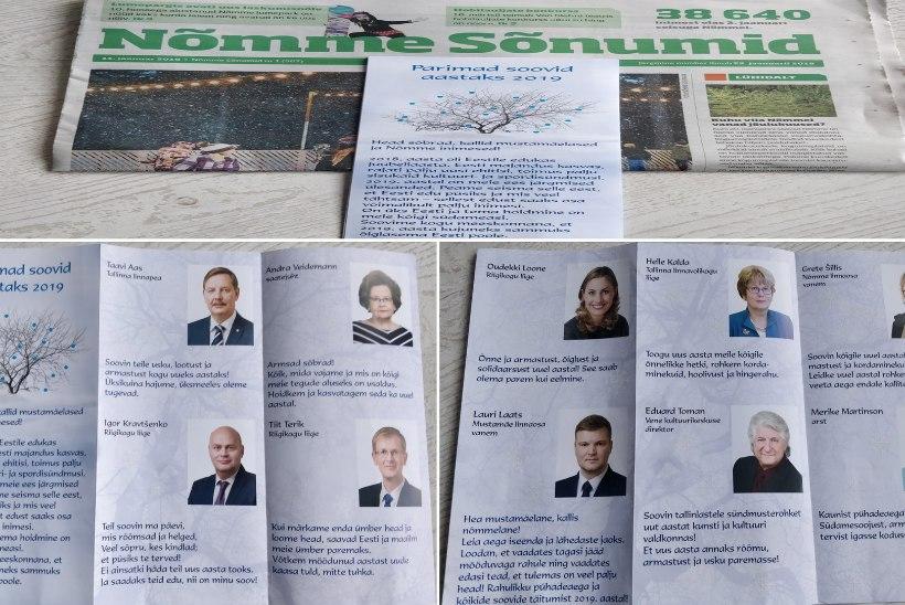 Pealinlane muretseb: kas Keskerakond teeb endale reklaami Tallinna raha eest?