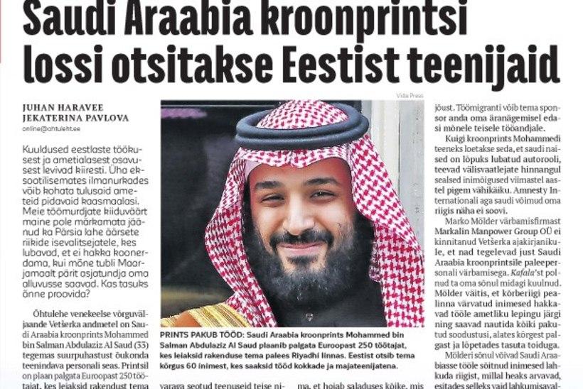 UNISTUSTE TÖÖPAKKUMINE: Saudi Araabia kroonprintsi paleesse värvatakse Eestist teenijaid