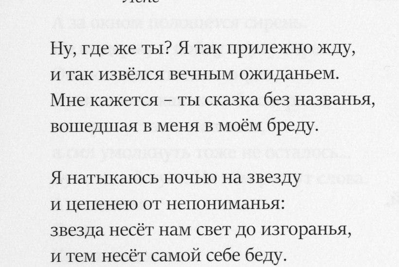 """Борис Балясный: """"Не все розовое в этой жизни, зубов и локтей – всего хватает"""""""