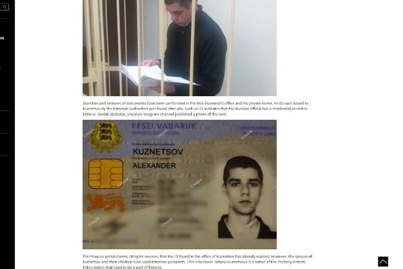 EESTI JUURTEGA ARM: Miks leiti pistisevõtmise kahtlusega kinni peetud Pihkva asekubernerilt Eesti ID-kaart?