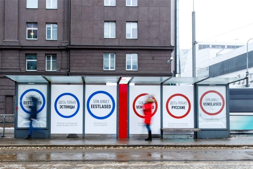 Herkel provokatiivsetest reklaamidest: need on midagi, millest FSB vaid unistada võib